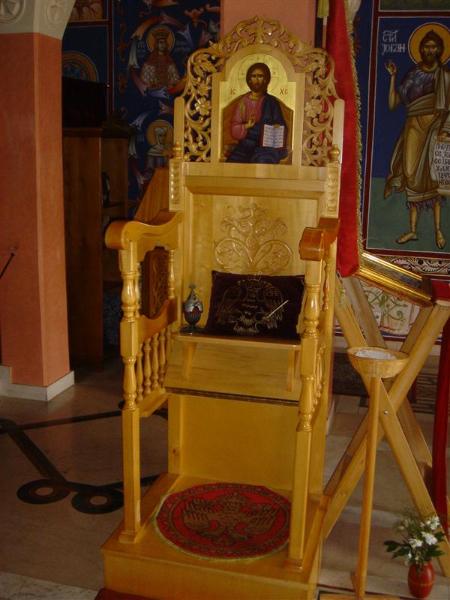 3 Архијерејски тронови