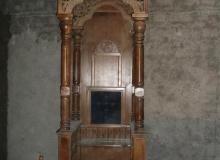 1 Arhijerejski tronovi