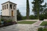 8 Manastirska riznica