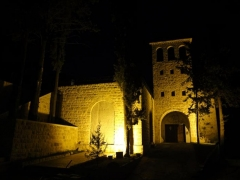 17 Манастирска ризница