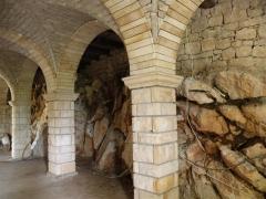 3 Манастирска ризница