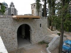 9 Манастирска ризница